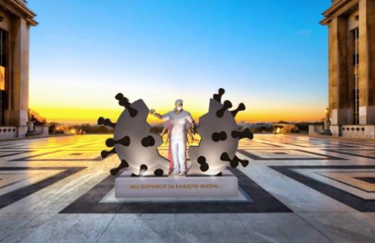 памятник медикам коронавирус