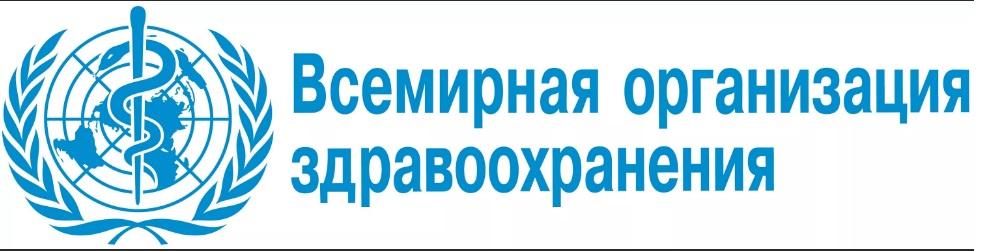 логотип воз фото