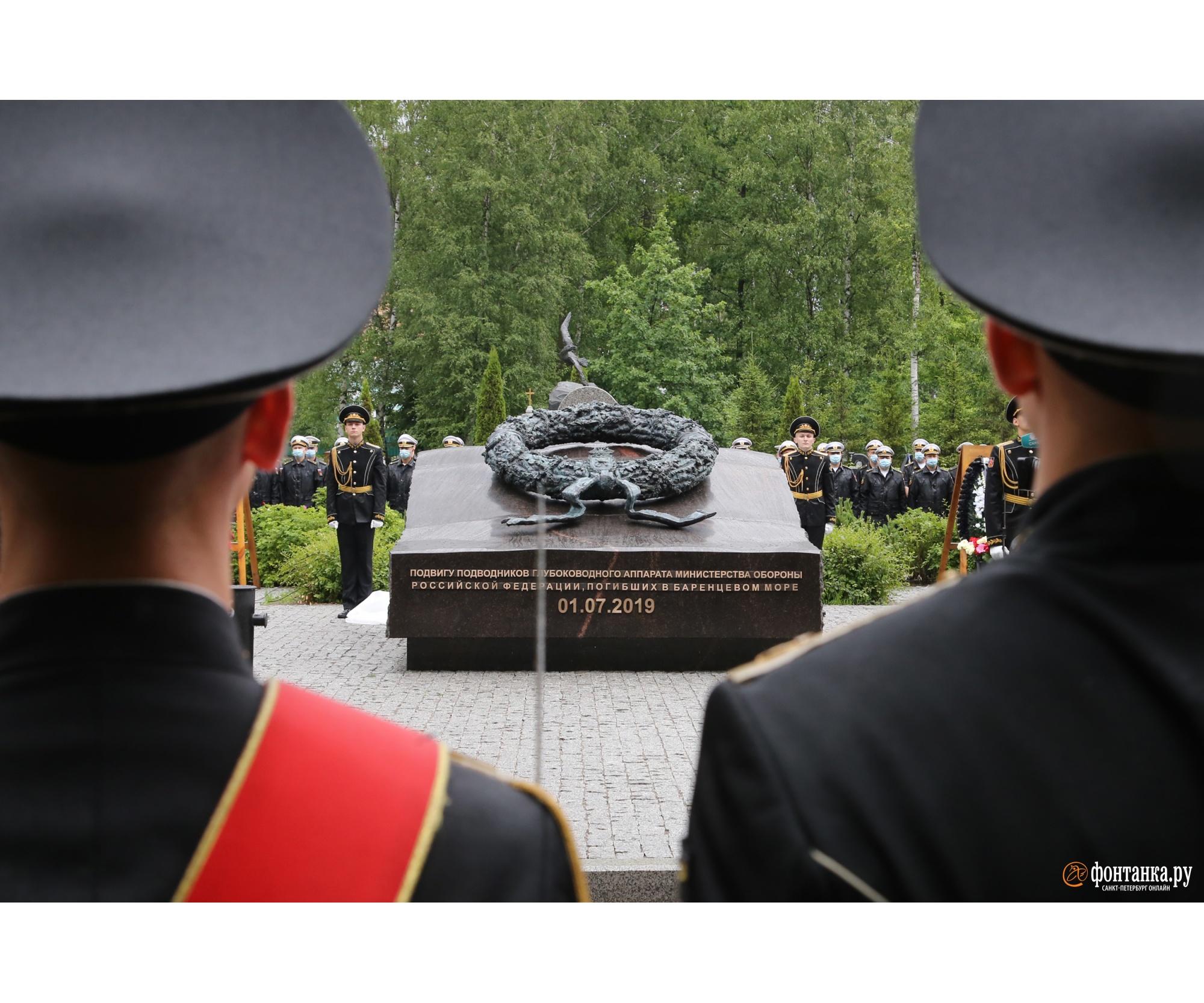 памятник подводникам курск