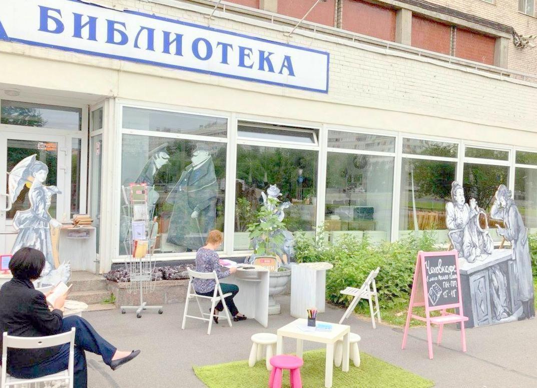 кафе библиотека чехова