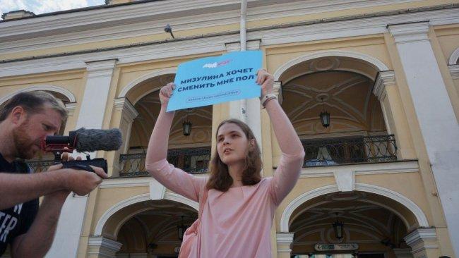 протесты мизулина санкт-петербург