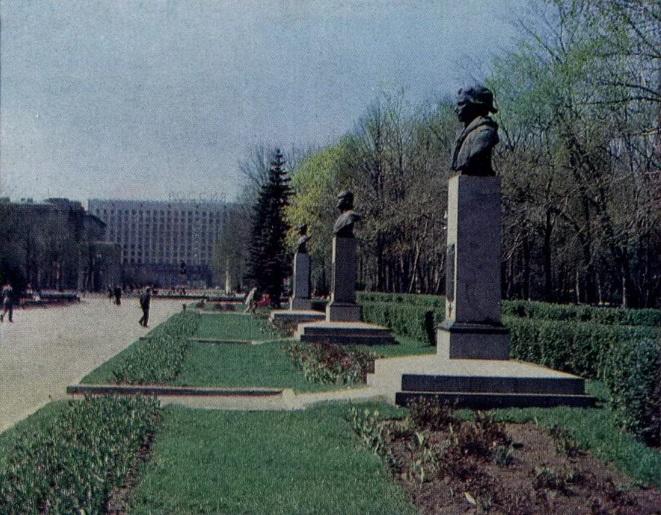 московский парк победы спб ленинград старое фото
