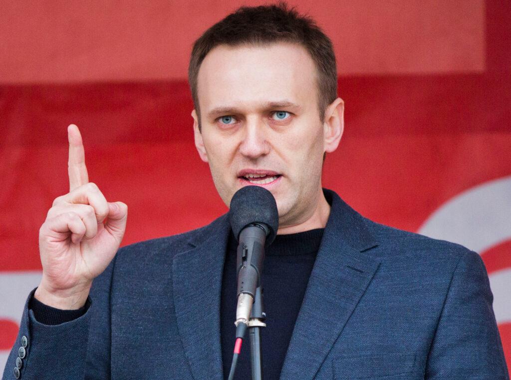 недвижимость навального фото желтые