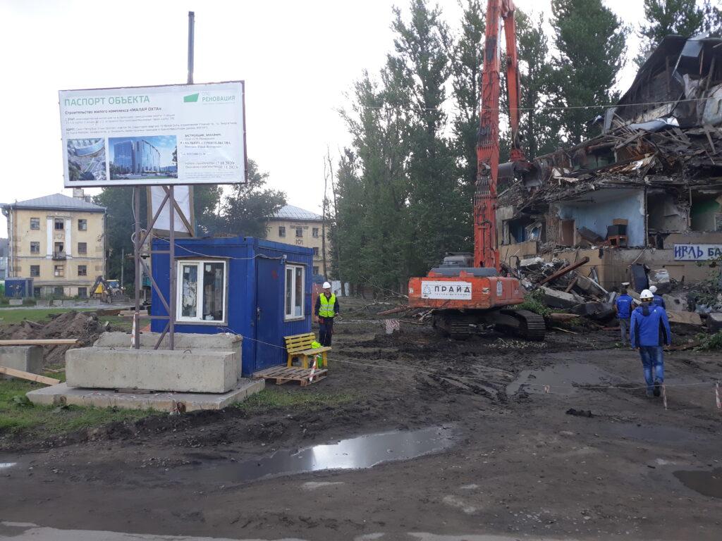 снос домов у ладожской спб реновация малая охта