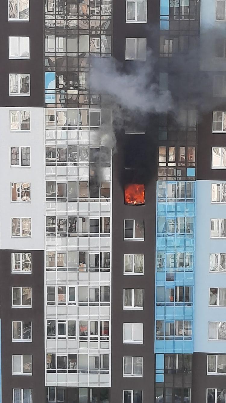 пожар в чистом небе комендантский