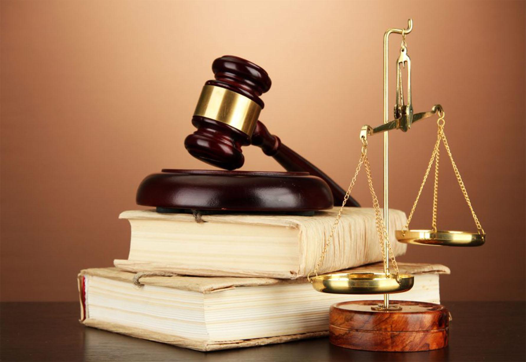 закон законы суд