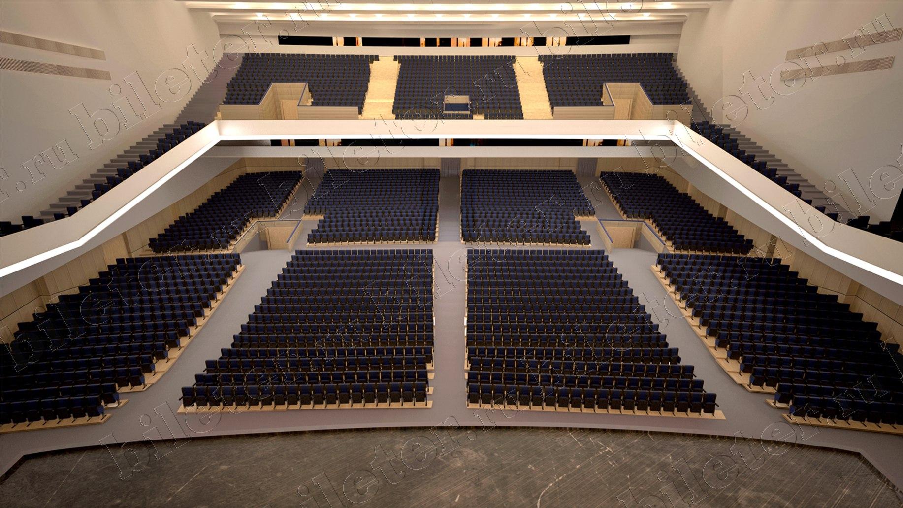 бкз концертный зал