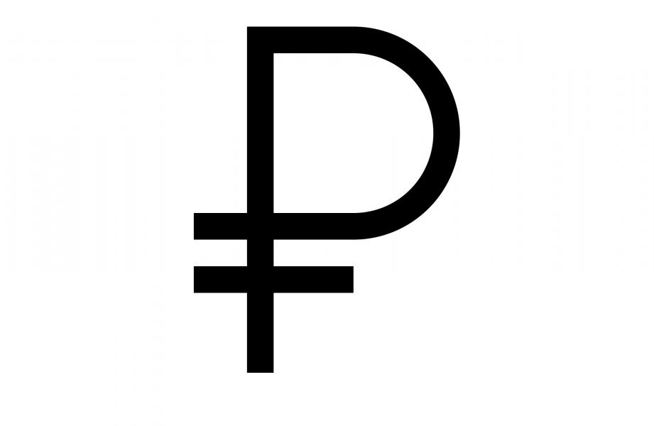 логотип рубль деньги