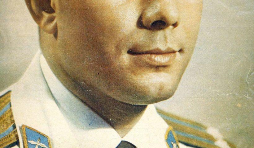 проспект Юрия Гагарина спб старое фото
