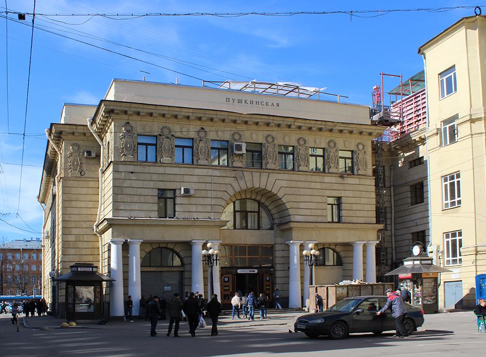 """Станция метро """"Пушкинская"""""""