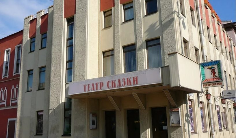 кукольный театр сказки петербург