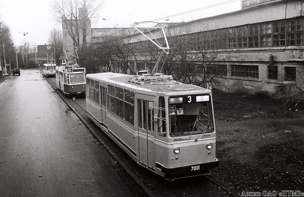 Ленинградский трамвайно-механический завод