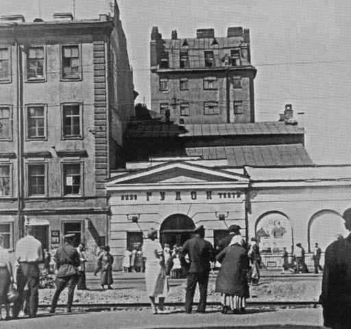 кинотеатр север ленинград петербург